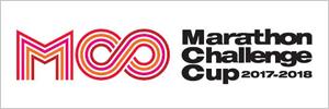 MCC(マラソンチャレンジカップ)